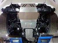 Защита картера (алюминий) 4 мм код ZKTCC00035