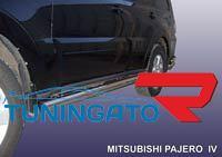 Пороги труба ф 76 Mitsubishi Pajero IV Артикул: MPJ012