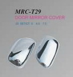 Хромированные накладки на зеркала MRC-T29 TOYOTA COROLLA (00-03)