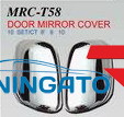 Хромированные накладки на зеркала Япония MRC-T58 TOYOTA HILUX SURF / 4RUNNER (2002- )