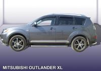 Пороги с листом ф 57 Mitsubishi Outlander XL Артикул: MXL010
