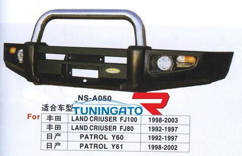Бампер передний металический HD07-NS-A05-1S LAND CRUISER PRADO 9X (96-)