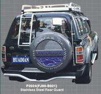 Защита заднего бампера P2024(FJ80-B021) LAND CRUISER 80 (90-97)