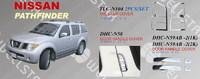 Хром накладки кузова FS-PAFI05 NISSAN PATHFINDER (2005-2012)