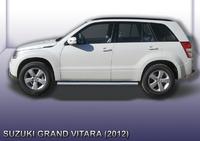 Пороги d76 труба Suzuki Grand Vitara (2012)