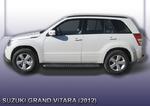 Пороги d42 с листом для Suzuki Grand Vitara (2012)