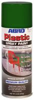 Краска-спрей для пластика (охотничий зеленый)