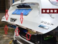 Хром молдинг на крышку багажника для Nissan X-trail 2014г.