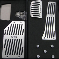Декоративные накладки на педали (именные) для Hyundai ix35