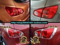 Хромированные накладки на стоп-сигналы, пластиковые, Тайвань для Nissan Qashqai\ Q2\ Dualis