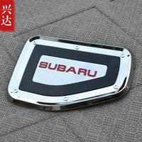 Хром накладка на крышку бака для Subaru Forester 2012-
