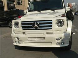 Обвес передний для Mercedes G500