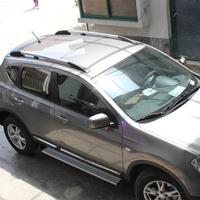 Рейлинги продольные на крышу (лыжи) алюминевые Тайвань для Nissan Qashqai \ Dualis