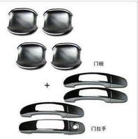 Хромированные накладки на ручки дверей и чашки под них для Hyundai ix35
