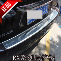 Накладка хромированная на задний бампер LEXUS RX270 / RX350 / RX450h (2009-)
