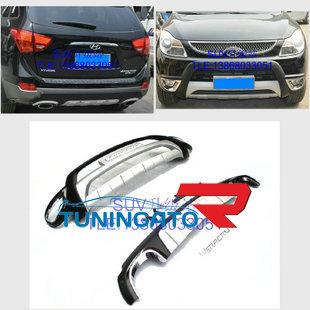 Комплект накладок на бампера передняя и задняя 2шт. для Hyundai ix-55