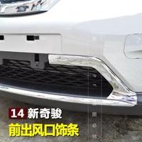 Хром в решетку бампера для Nissan X-trail 32 2014-