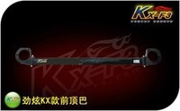 Распорка тюнинговая на передние стойки для Mitsubishi ASX RVR 2010
