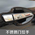 Хромированные накладки на дверные ручки LEXUS RX350 / RX450