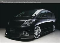 Обвес (тюнинг) WALD для Toyota Alphard 2008-