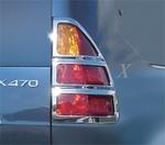 Хромированные накладки на стоп-сигналы LEXUS GX470