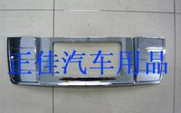 Хром накладка на заднию дверь для Toyota Hice 200