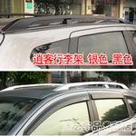 Рейлинги продольные на крышу (лыжи) Тайвань для Nissan Qashqai\ Dualis