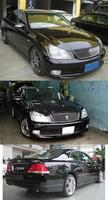 Обвес Япония для Toyota Crown 2004-2008г.