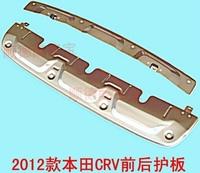 Защита картера передняя и задняя HONDA CR-V 2012