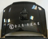 Капот пластиквый на MITSUBISHI AIRTREK 01 турбо.