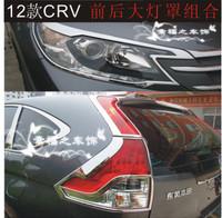Хромированные накладки на фары и стоп-сигналы для HONDA CR-V (2012-)