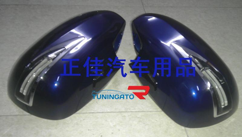 Корпуса зеркал с поворотниками для Toyota Hice 200