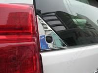 Хромированная накладки на заднее стекло для TOYOTA LAND CRUISER PRADO 150 2013+