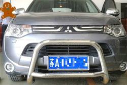 Кенгурятник передний HD13-OLD-A6029 для MITSUBISHI OUTLANDER (2012-)