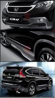Обвес Modulo HONDA CR-V 2012