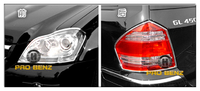 Хром накладки комплект для Mercedes GL 2005-13г.