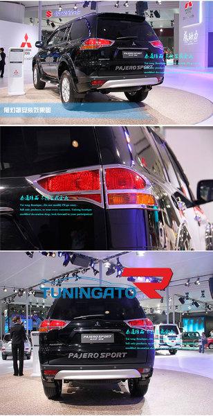 Хромированные накладки на фары и стоп-сигналы для Pajero Sport 2008г.-
