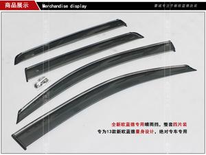 Ветровеки на двери с хромом для Mitsubishi Outlander 2012-