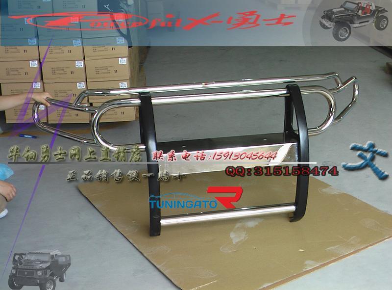 Кенгурятник передний FJ-A001 FJ CRUISER