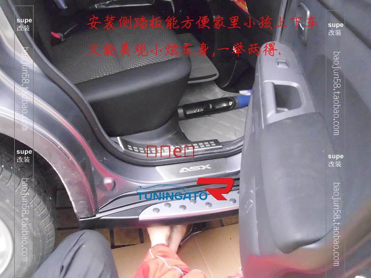 Подножки боковые Mitsubishi ASX-RVR 2010-