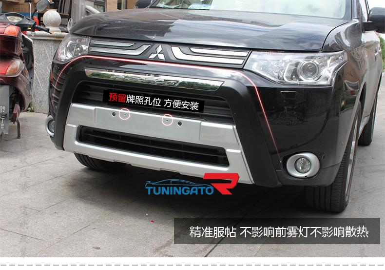 Защитные накладки на бампера для Mitsubishi Outlander 2012г.+