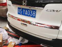 Хромированная накладка на заднию дверь, с надписью Хонда, для HONDA CR-V (2012-)