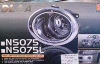 Противотуманные фары в бампер NS075 NISSAN SAFARI / PATROL (2005-)