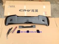 Спойлер задний под стоп для HONDA CR-V (2012-)