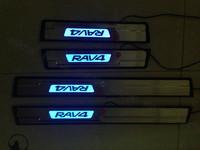 Накладки на пороги с подсветкой для RAV4 2013-