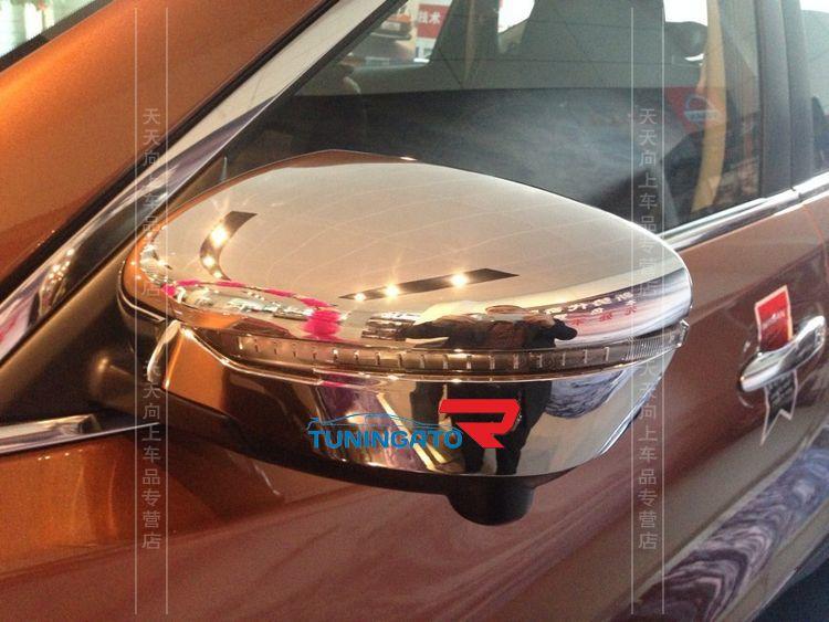 Накладки на зеркала заднего вида для X-Trail 2014