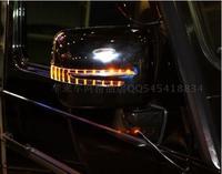 Корпуса на зеркало с поворотниками для Mersedes w463