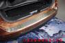 Металлическая накладка на задний бампер для X-Trail