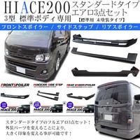 """Аеродинамический обвес """"JAOS""""  для Toyota Hice 2010-14г."""