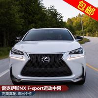 Обвес F-Sport Lexus NX200/NX200t/NX300h